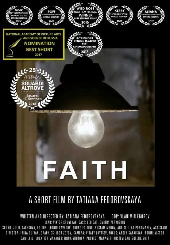 FAITH - VERA (ВЕРА) -poster