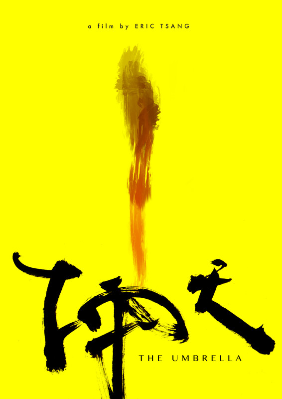 The Umbrella-poster