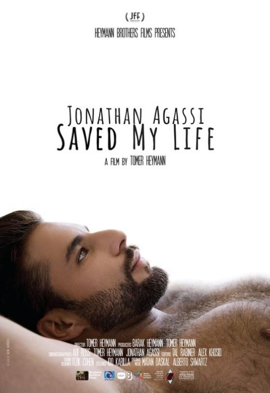 Jonathan Agassi Saved My Life-poster