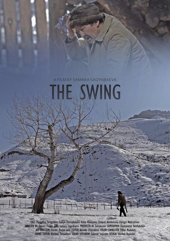 Selkinchek (The Swing)-poster